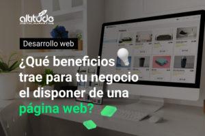 Beneficios de una pagina web